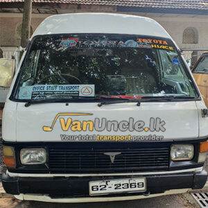 Office Transport from Thalagala to Torrington