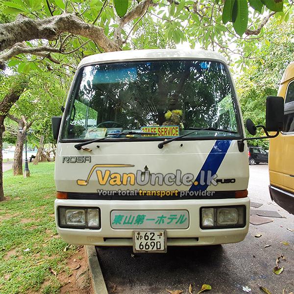 Staff Service from Yakkala to Colombo