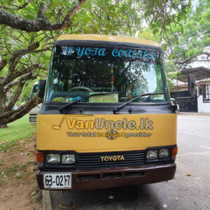 Staff Service from Horana to Colombo