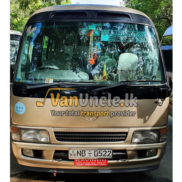 Office Transport from Kirimatiyana to Narahempita