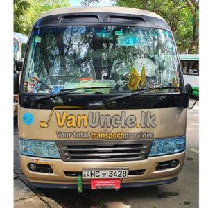 STAFF SERVICE Sri Lanka