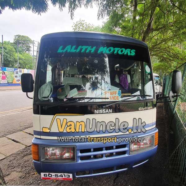 Office Transport from Panagoda to Kollupitiya