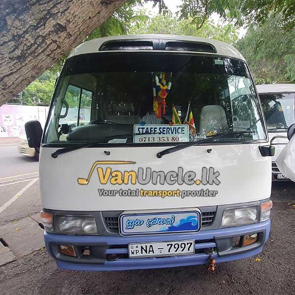 Office Staff Transport from Ambulgama to Torrington