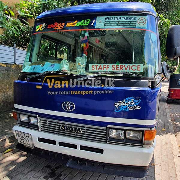 Office Transport from Nittambuwa to Narahenpita