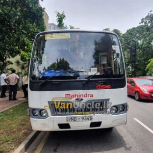 School Service from Kirillawala to Royal College