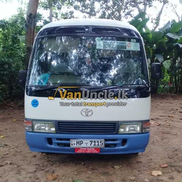 Office Transport from Handala to Kolpity