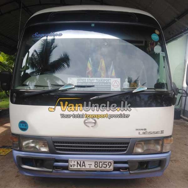 Office Transport from Kirindiwela to Narahenpita