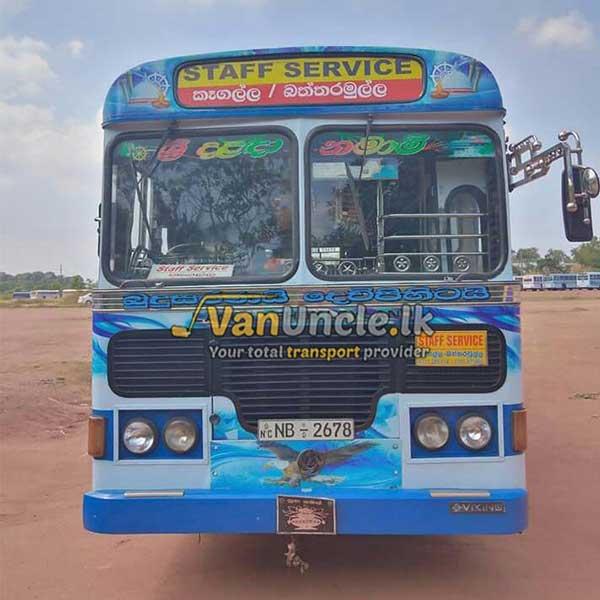 Office Transport from Kegalle to Battaramulla