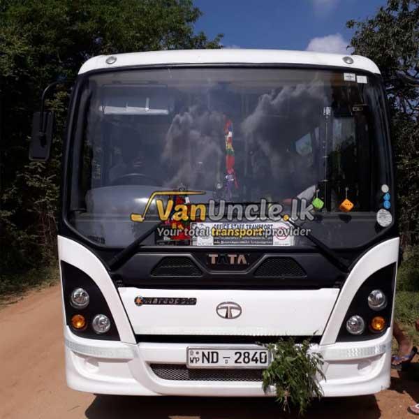Staff Service from Ragama to Narahenpita