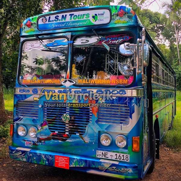 Staff Service from Naiwala to Nawinna