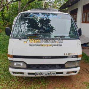 School Transport Service from Kiriwaththuduwa to Maharagama