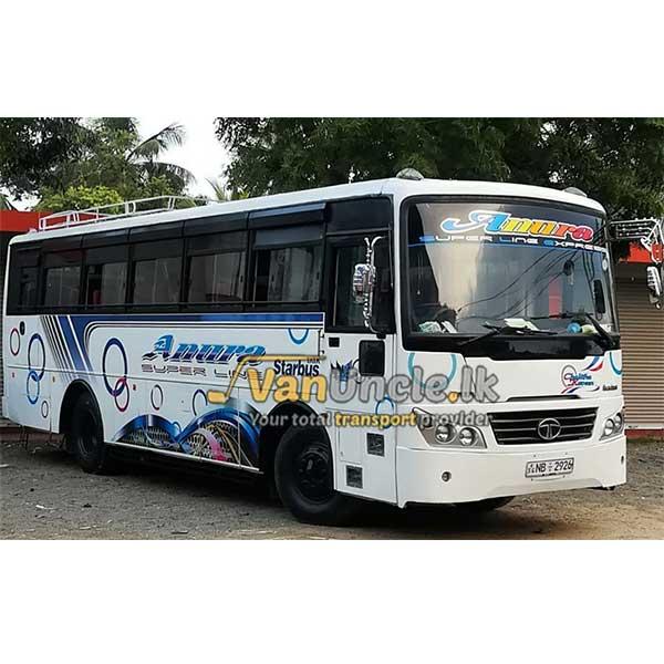 School Transport Service from Denagama to Balangoda