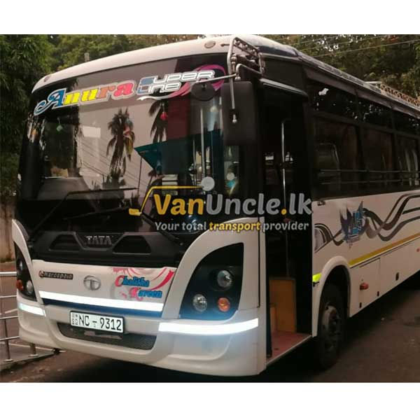 School Service from Aluthnuwara to Balangoda