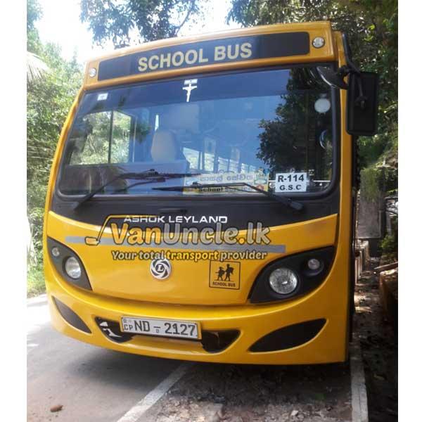 School Service from Gurudeniya to Gatambe