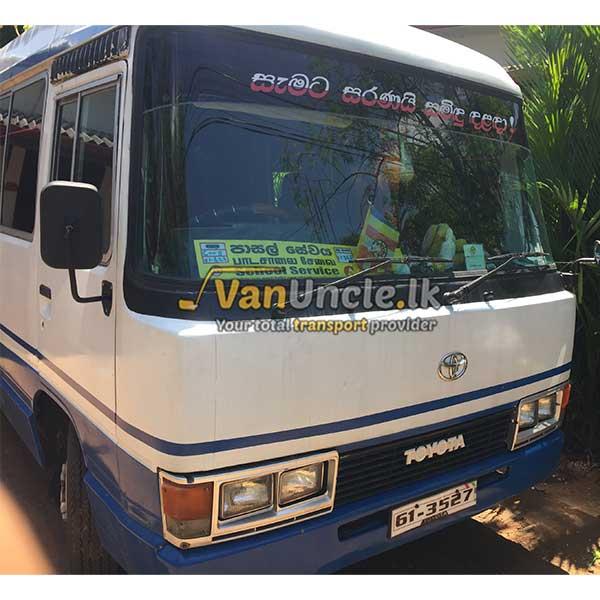 School Transport from Thalahena to Rajagiriya