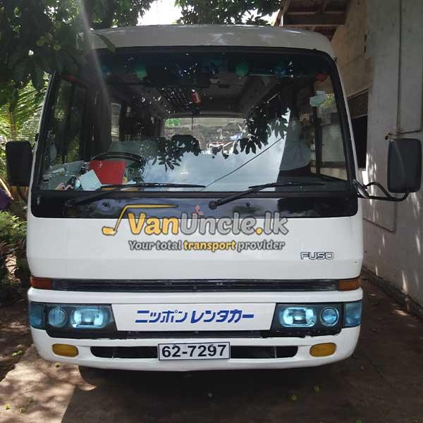 School Service from Gampaha to Maradana