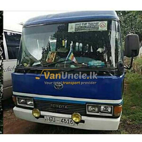 Office Transport from Meegoda to Pettah