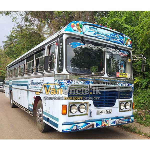 School Service from Embilipitiya to Weeraketiya