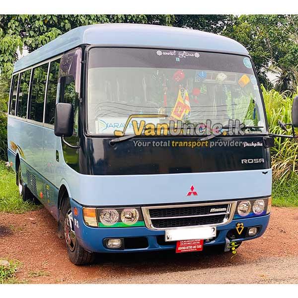School Transport Service from Hokandara to Nugegoda