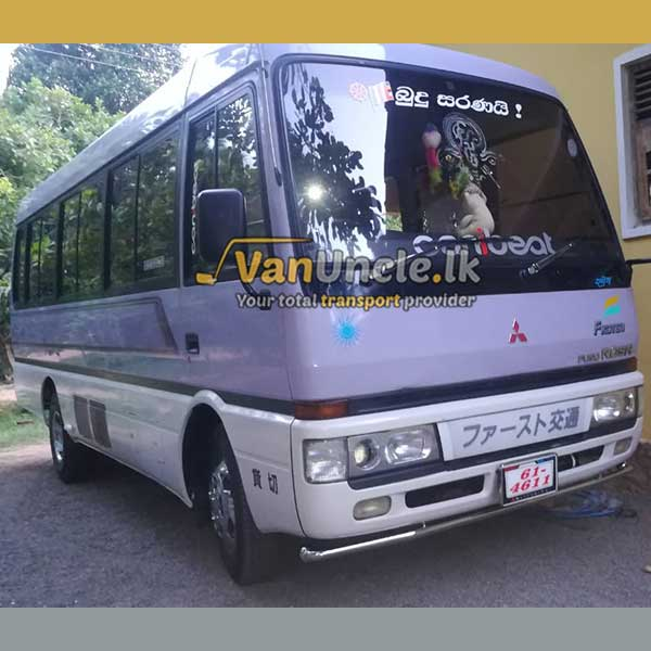 Office Transport Service from Kuliyapitiya to Baththaramulla