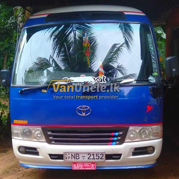 Office Transport Service from Arukgoda to Borella