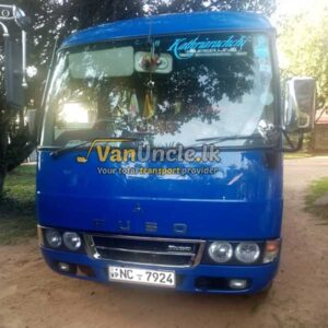 Office Transport Service from Moragahahena to Colombo