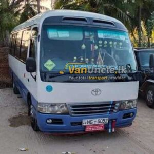 Office Transport Service from Piliyandala to Townhall